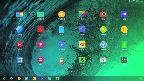 Download Remix OS Terbaru